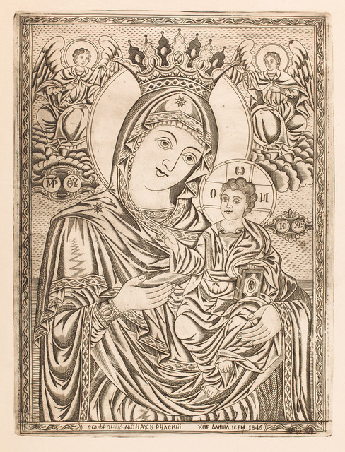 Rytownik bułgarski, XIX w.