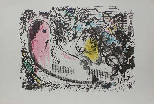 """Marzenie (""""Derriere le Miroir"""" no. 182, 1969, Mourlot #605)"""