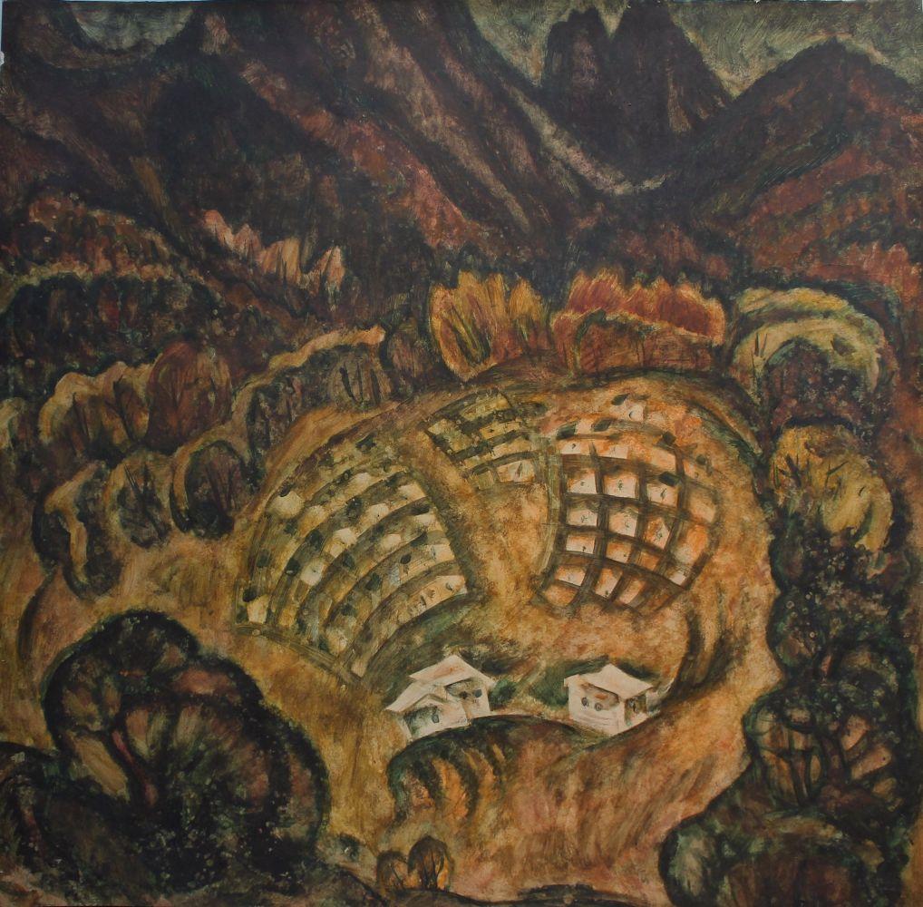 Wioska w górach (1972)