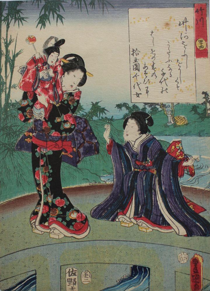"""Na moście (Takegawa. Rozdział 44 z serii """"Ima Genji nishiki-e awase"""")"""