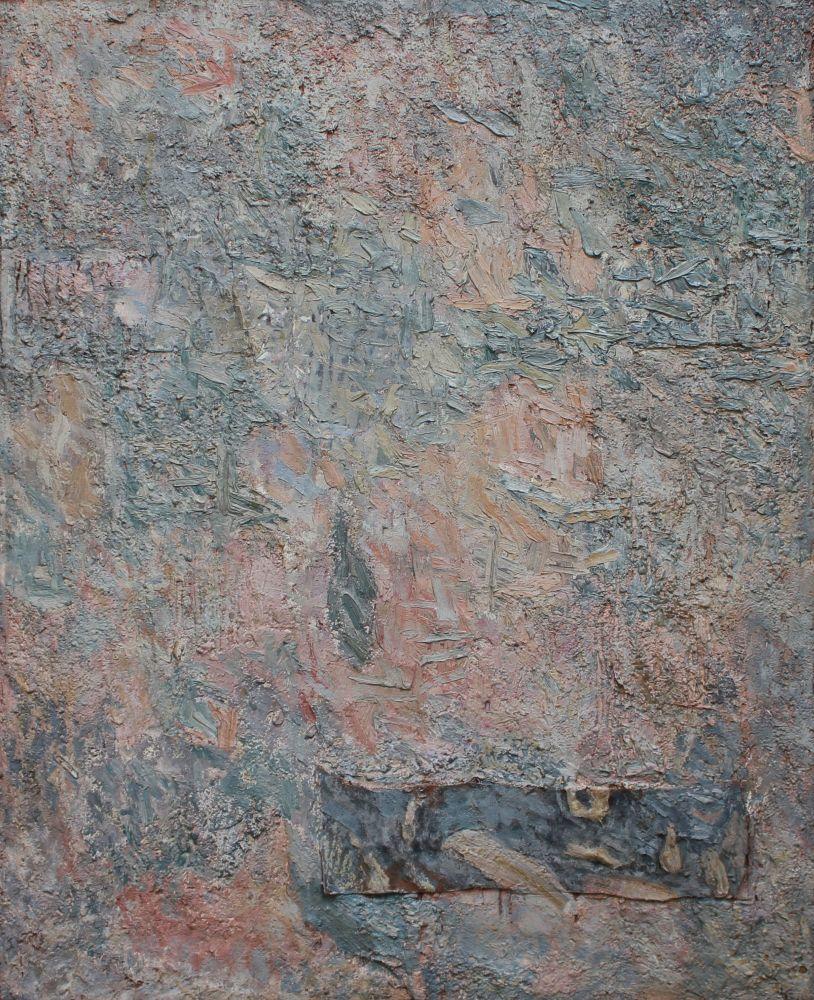 VII-1958 (1958)