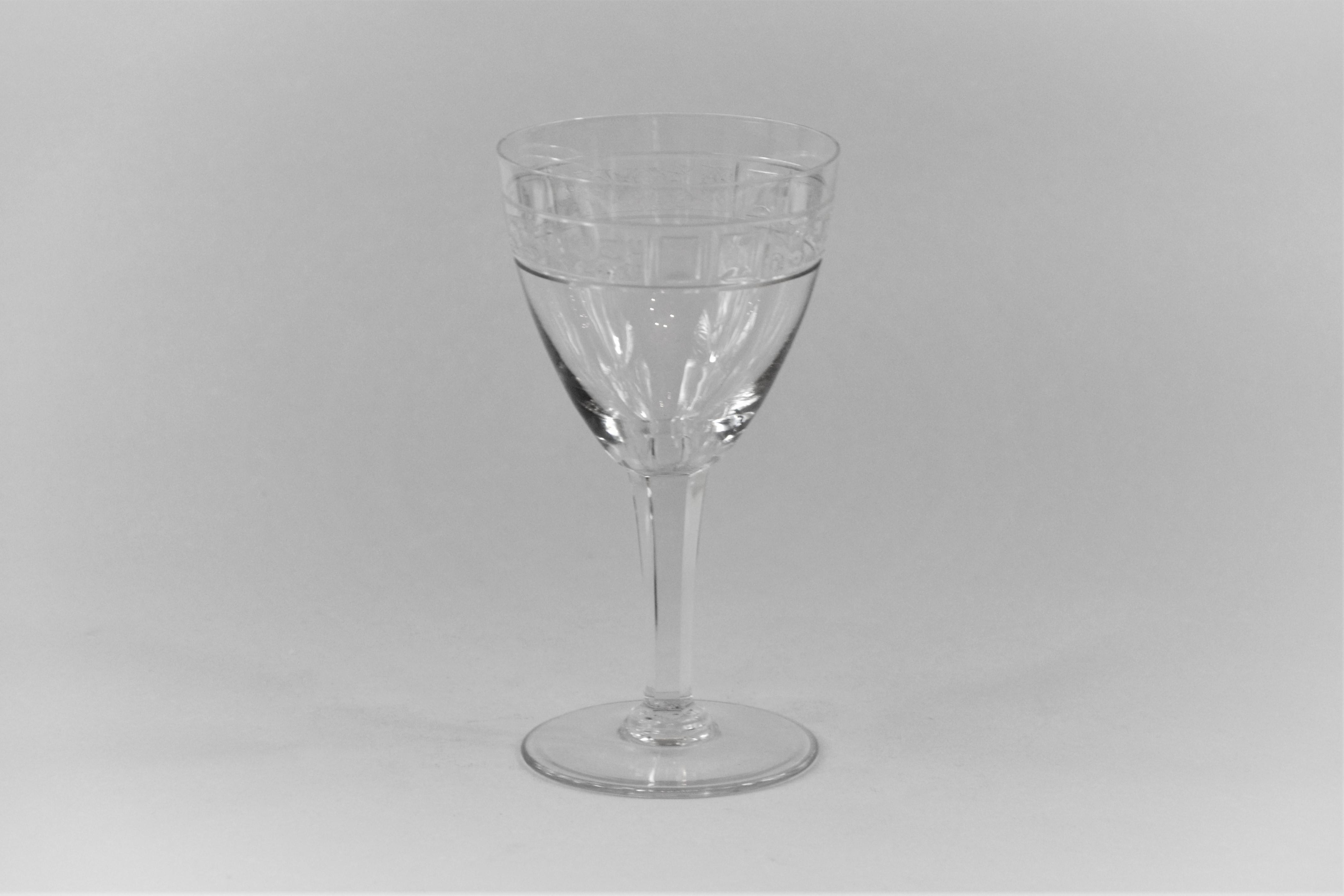 Kieliszek do wina, Francja, ok. 1930 r., CRISTALLERIES DE NANCY
