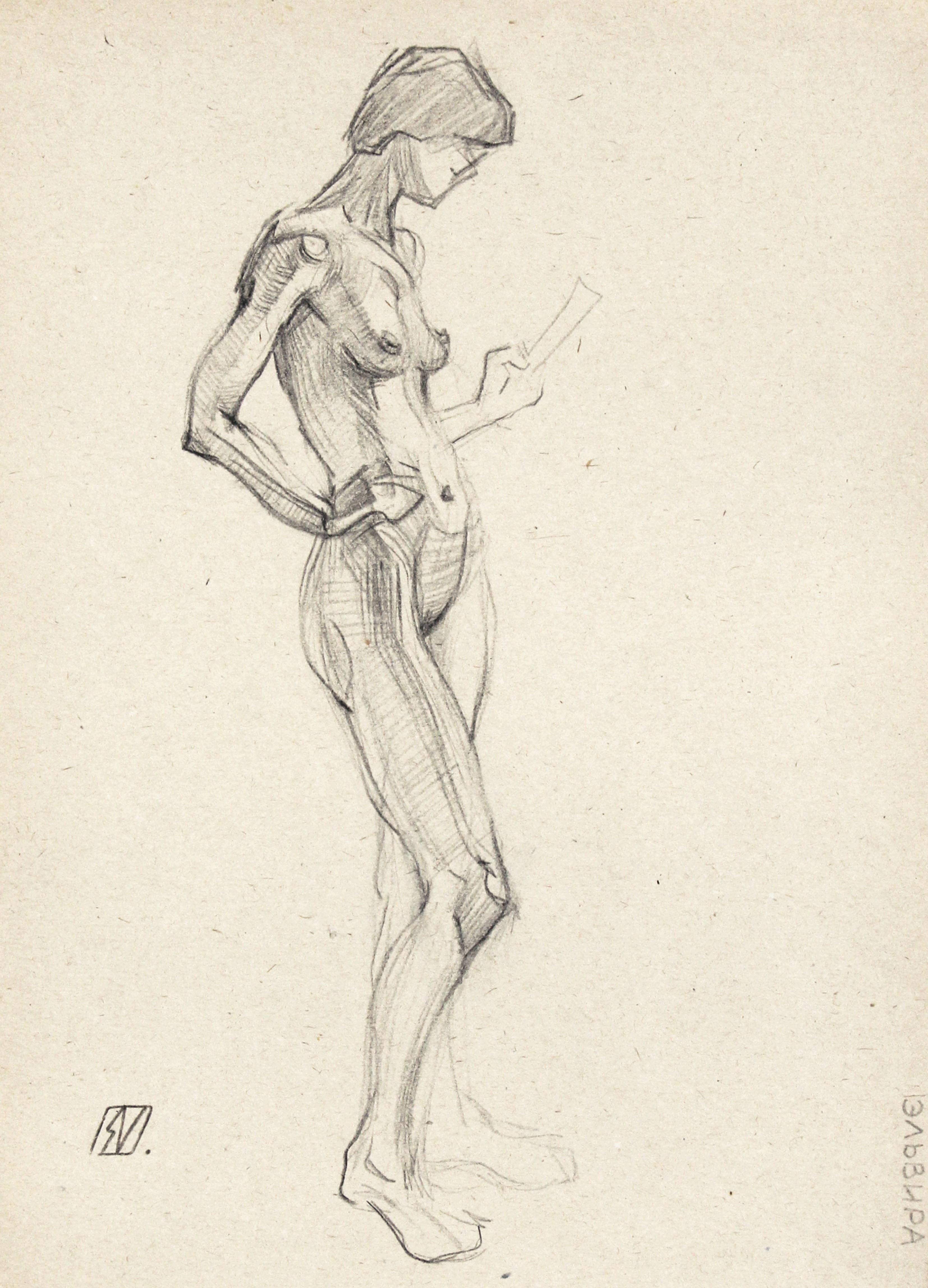 Elvira, 1990