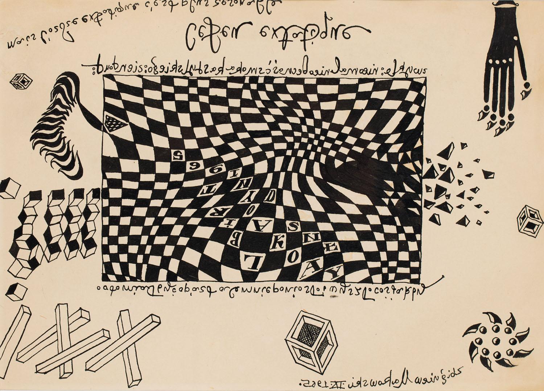 """""""Góra"""", 1965"""