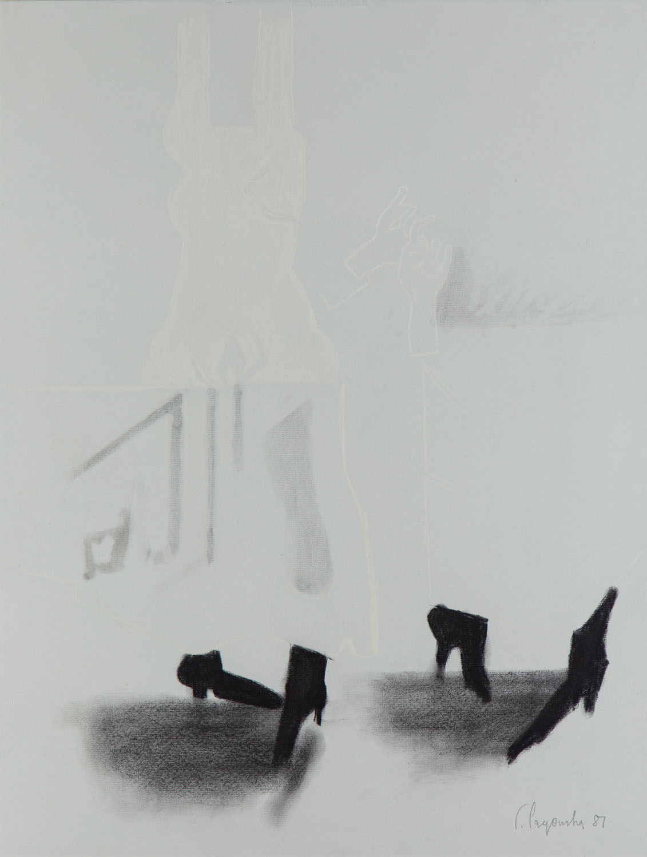 Czarne trzewiki , 1987