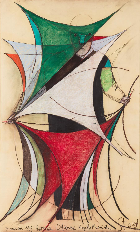"""""""Progetto Musica"""", 1995"""
