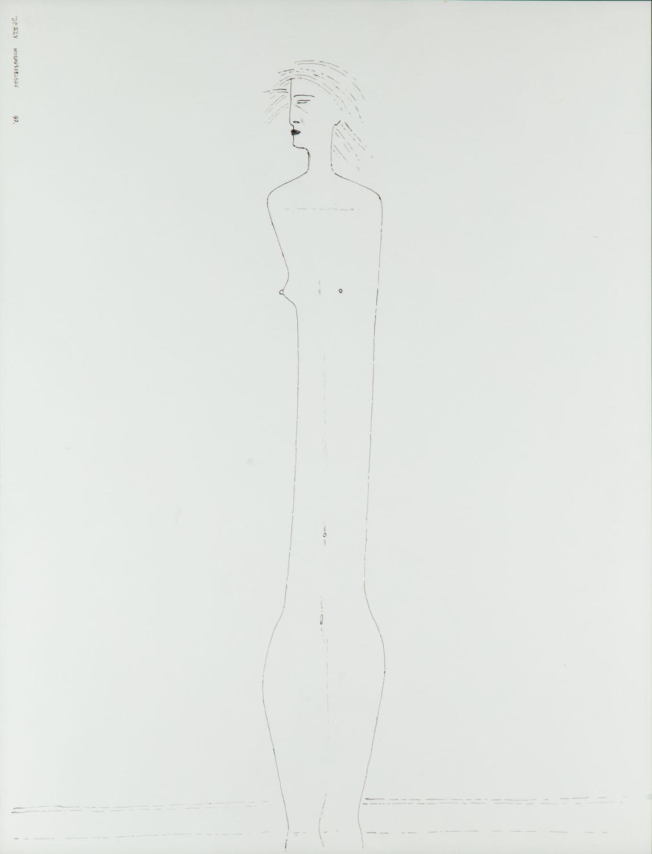 Akt kobiecy, 1997