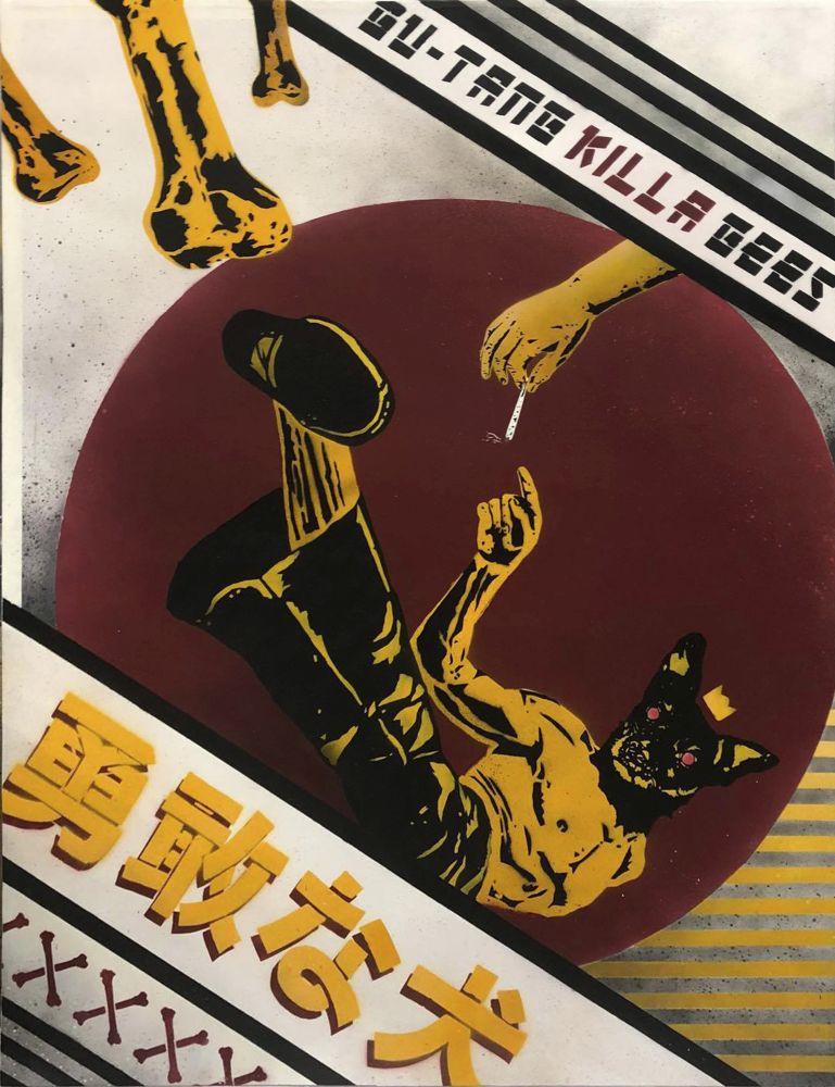 Gu-Tang Killa Gees (2020)