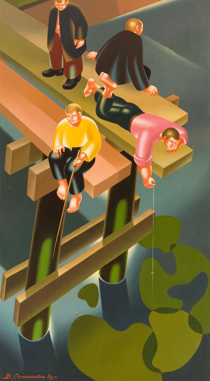 """""""Rybacy"""", około 1988"""