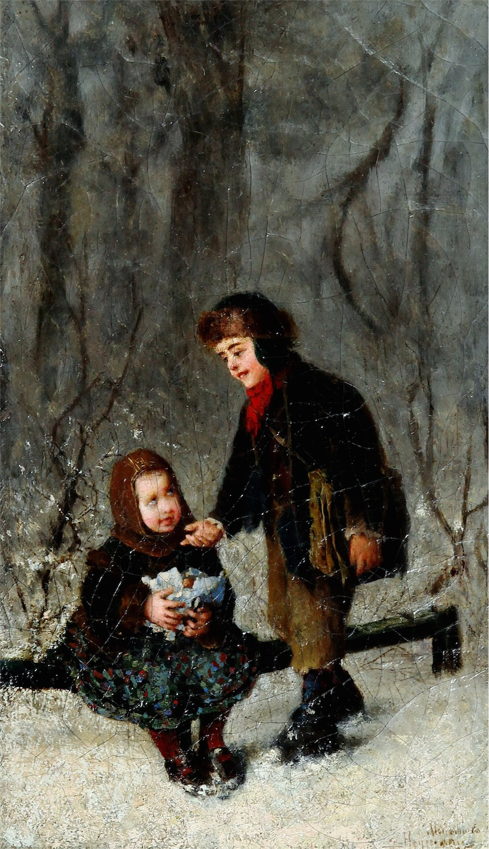 Dzieci, 1875