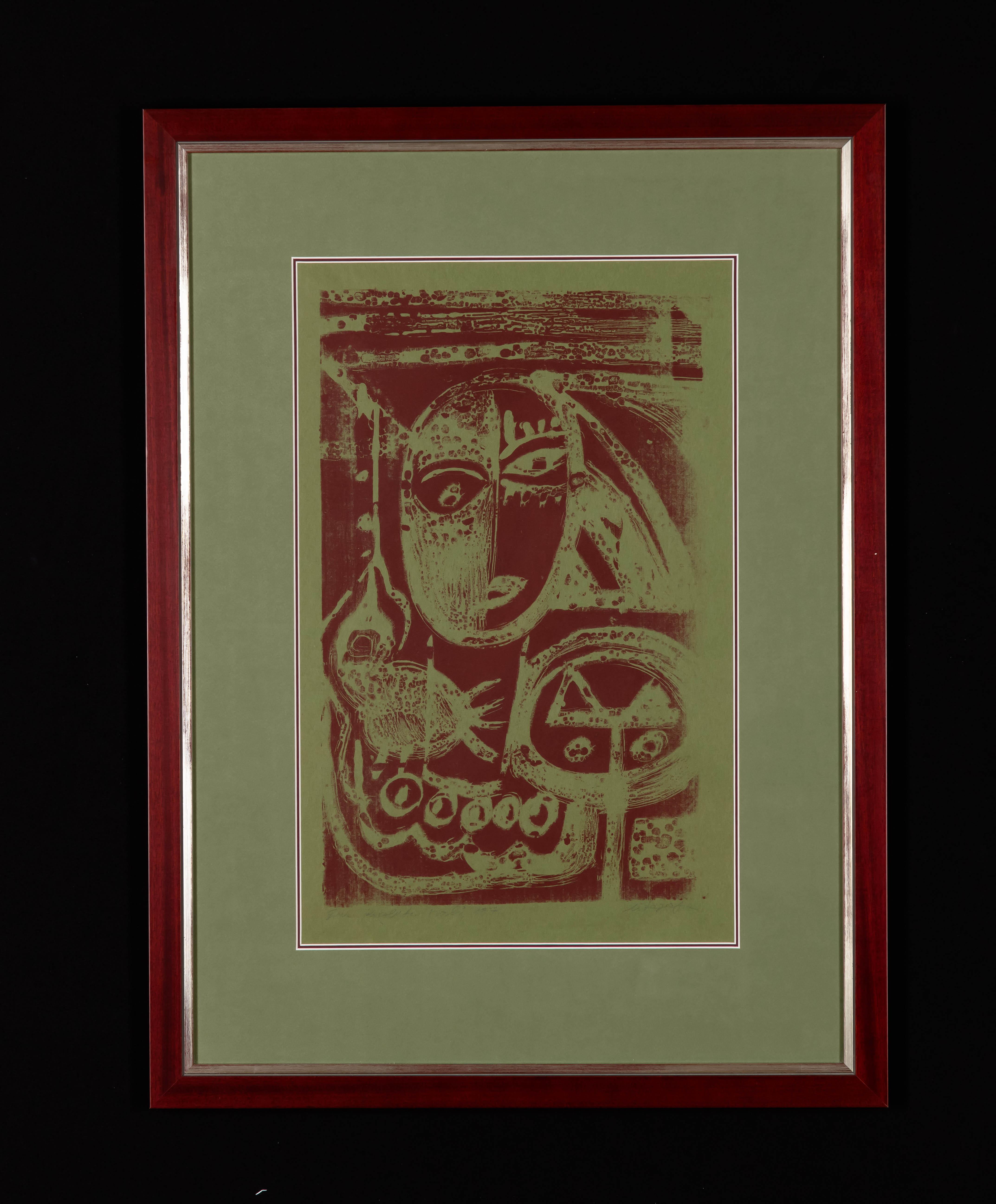 """""""Maski"""", 1971"""