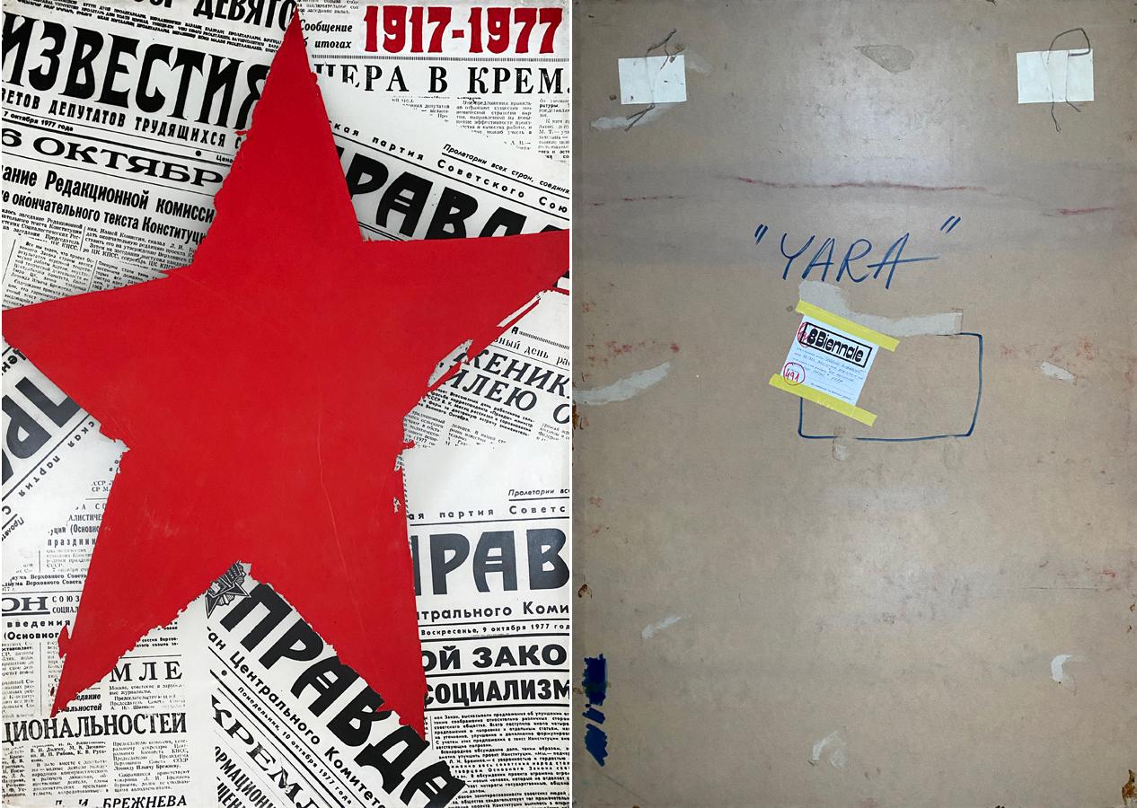 """Oryginalny projekt plakatu wystawiany na Ogólnopolskim Biennale Plakatu Polskiego w Katowicach 1977 r. """"60 Rocznica Rewolucji Październikowej 1917-1977"""", 1977"""