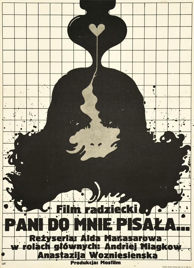 Pani do mnie pisała, 1977