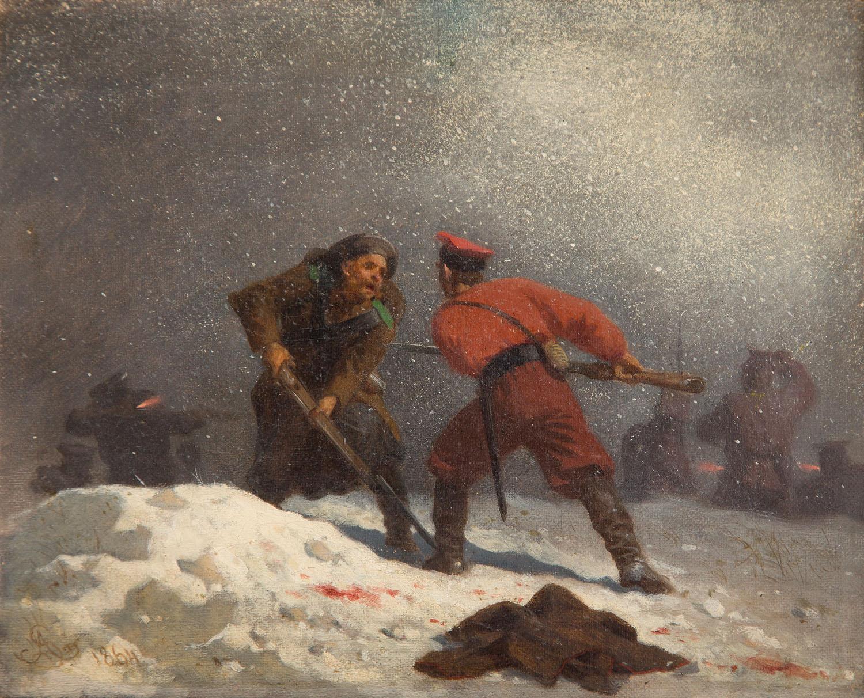 """""""Walka"""", 1864"""