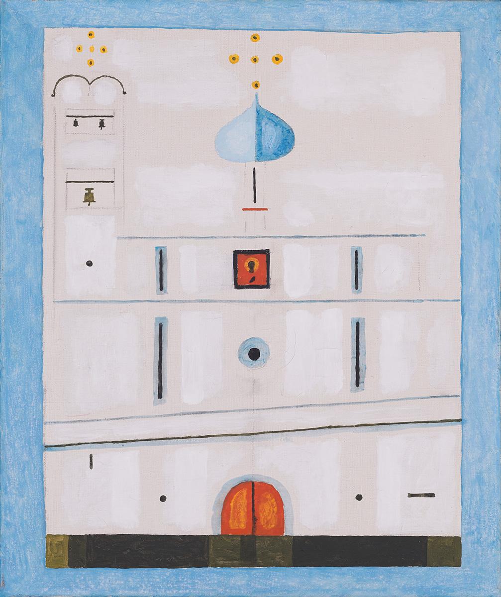 Cerkiewka, 1992