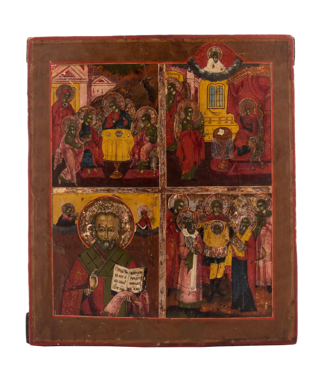 Ikona- Czteropolowa, II poł. XIX w