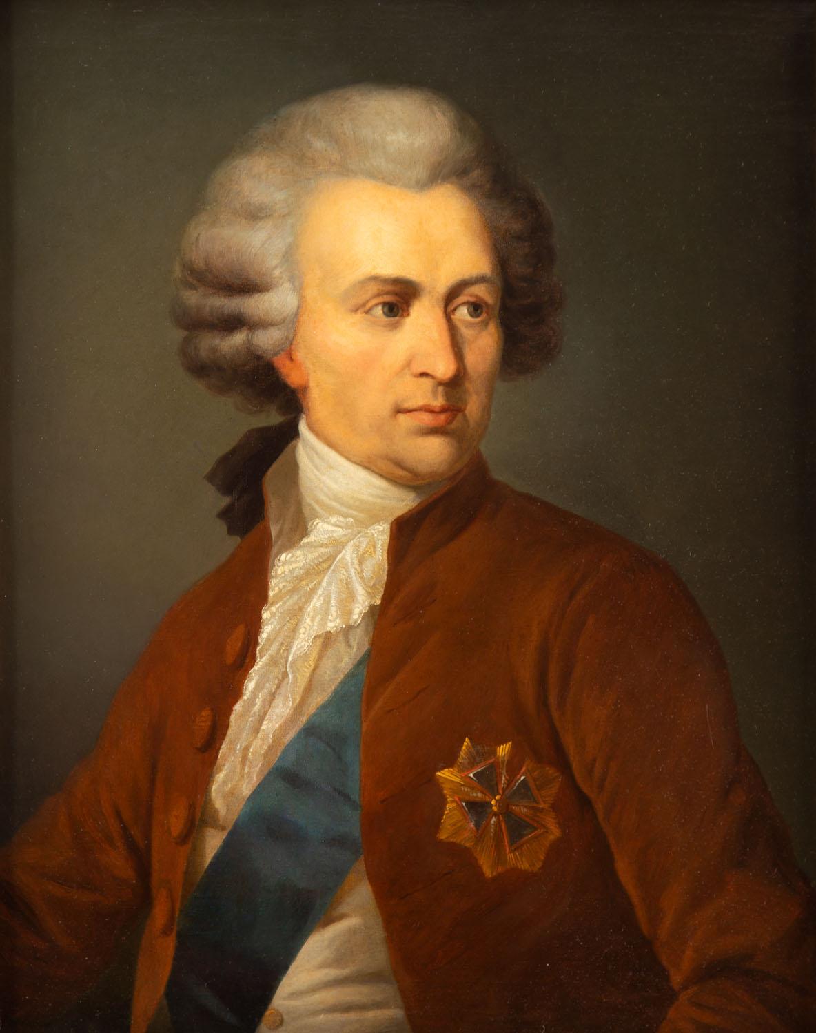 Giovanni Battista LAMPI (1751 Romeno - 1830 Wiedeń) (przypisywany)