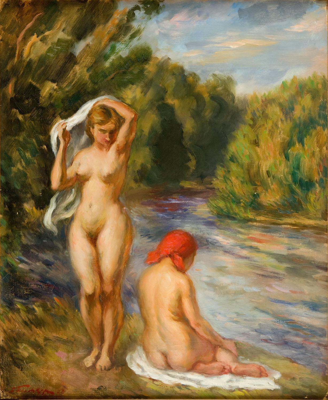 Kąpiące się, 1928