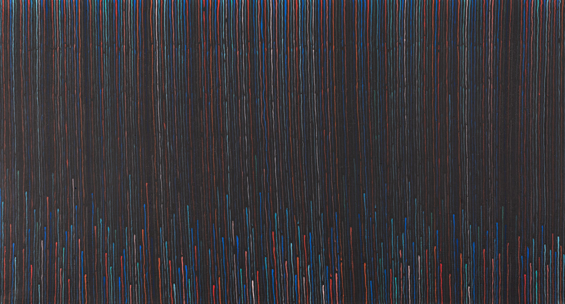 Nieskończoność VII, 1999