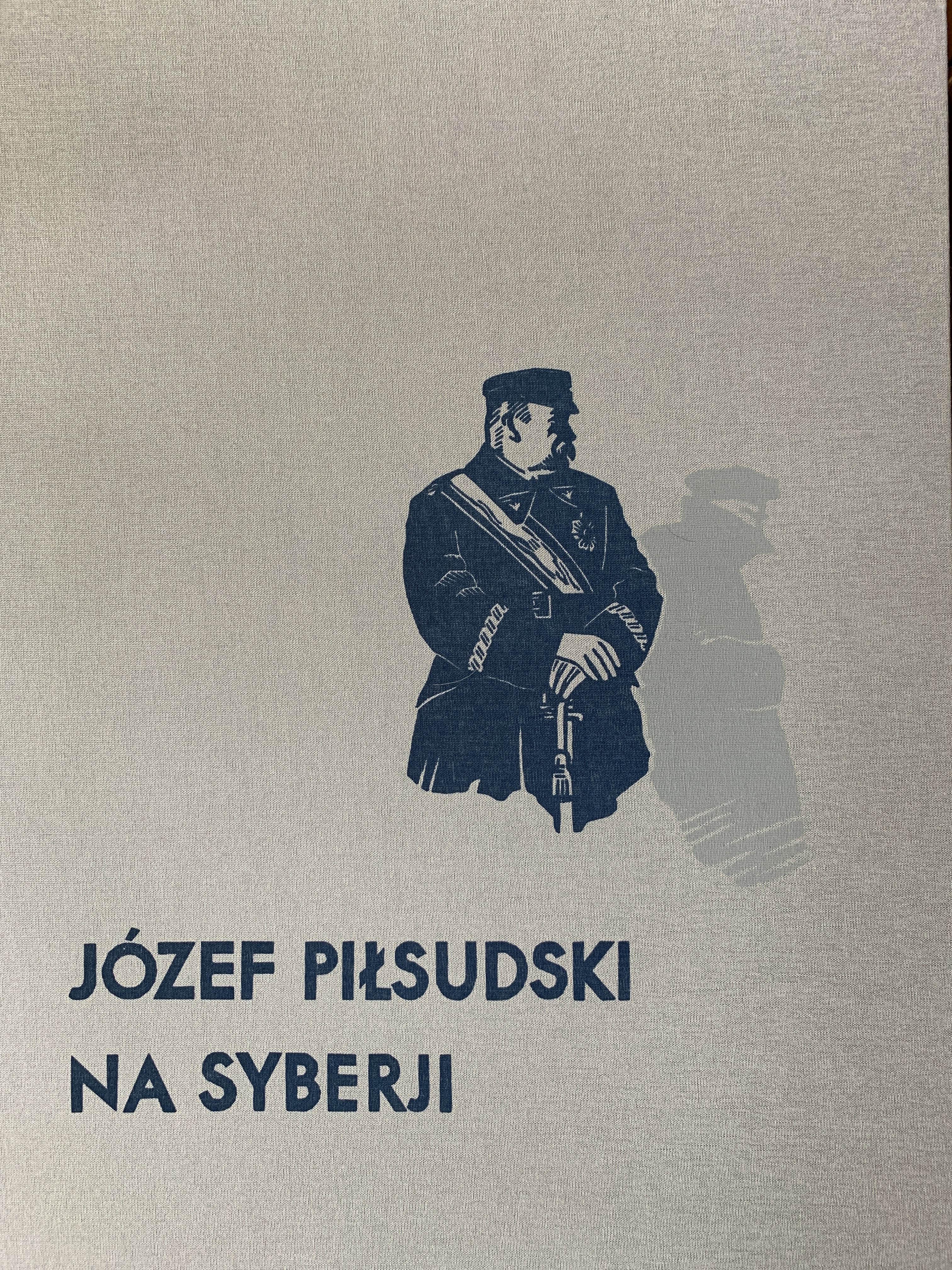 Lepecki, Mieczysław Bohdan (1897-1969)
