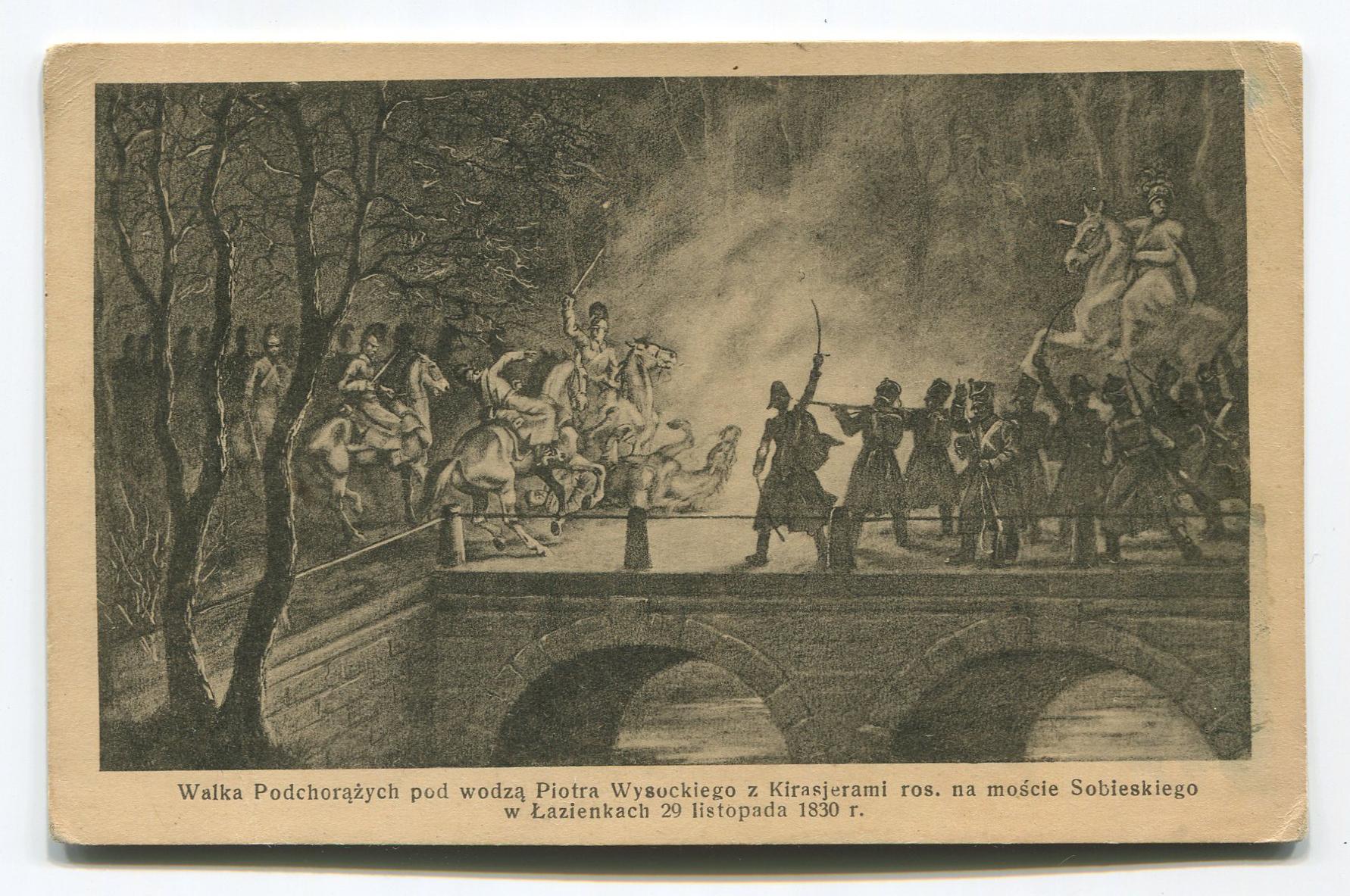 Walka Podchorążych pod wodzą Piotra Wysockiego z Kirasjerami ros. na moście Sobieskiego w Łazienkach 29 listopada 1830 r.
