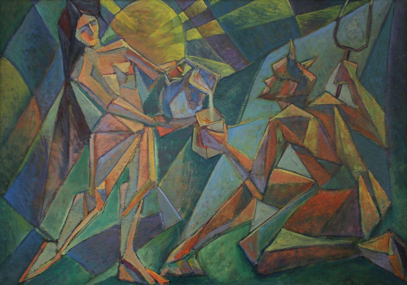 Świtezianka (1924)