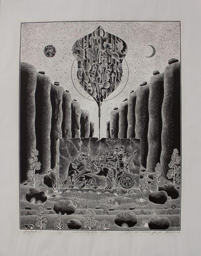 Arcydzieło II (1979)