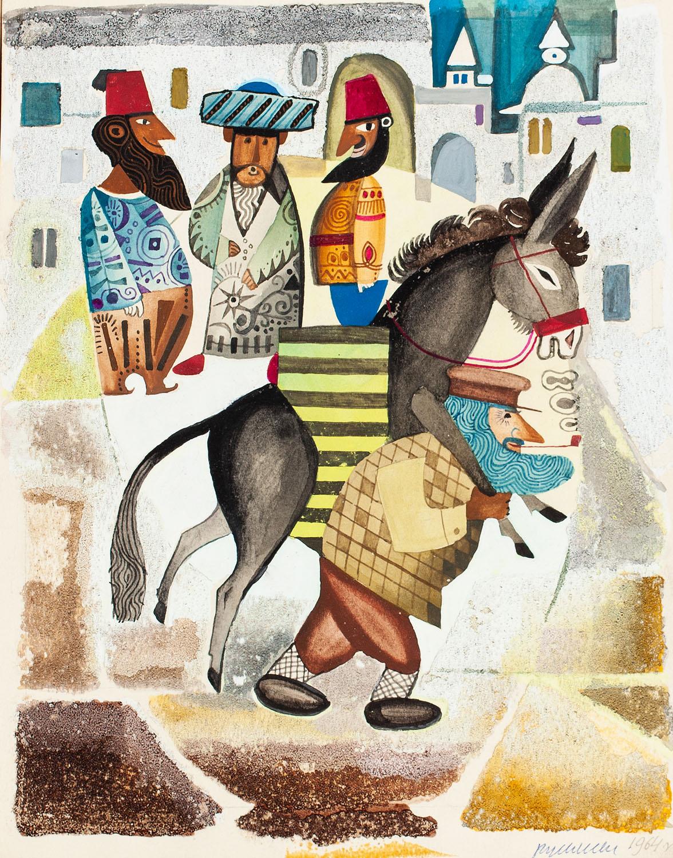 """""""Przygody Reksa - Kleksa"""", ilustracja, 1964"""