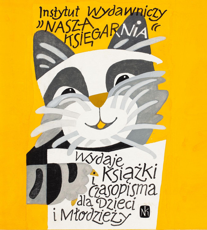 """Instytut Wydawniczy """"Nasza Księgarnia"""", projekt plakatu reklamowego"""