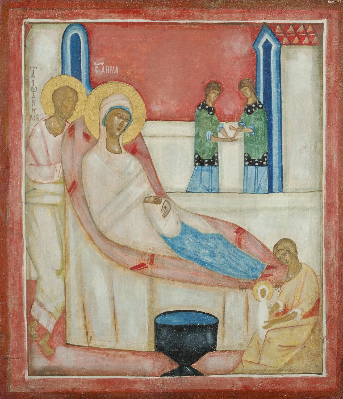 Narodzenie Najświętszej Maryi Panny, 1965?