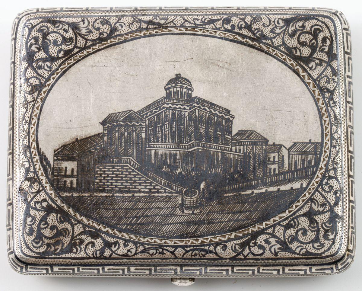 PAPIEROŚNICA Z DOMEM PASZKOWA, Rosja, Moskwa, 1899 - 1908