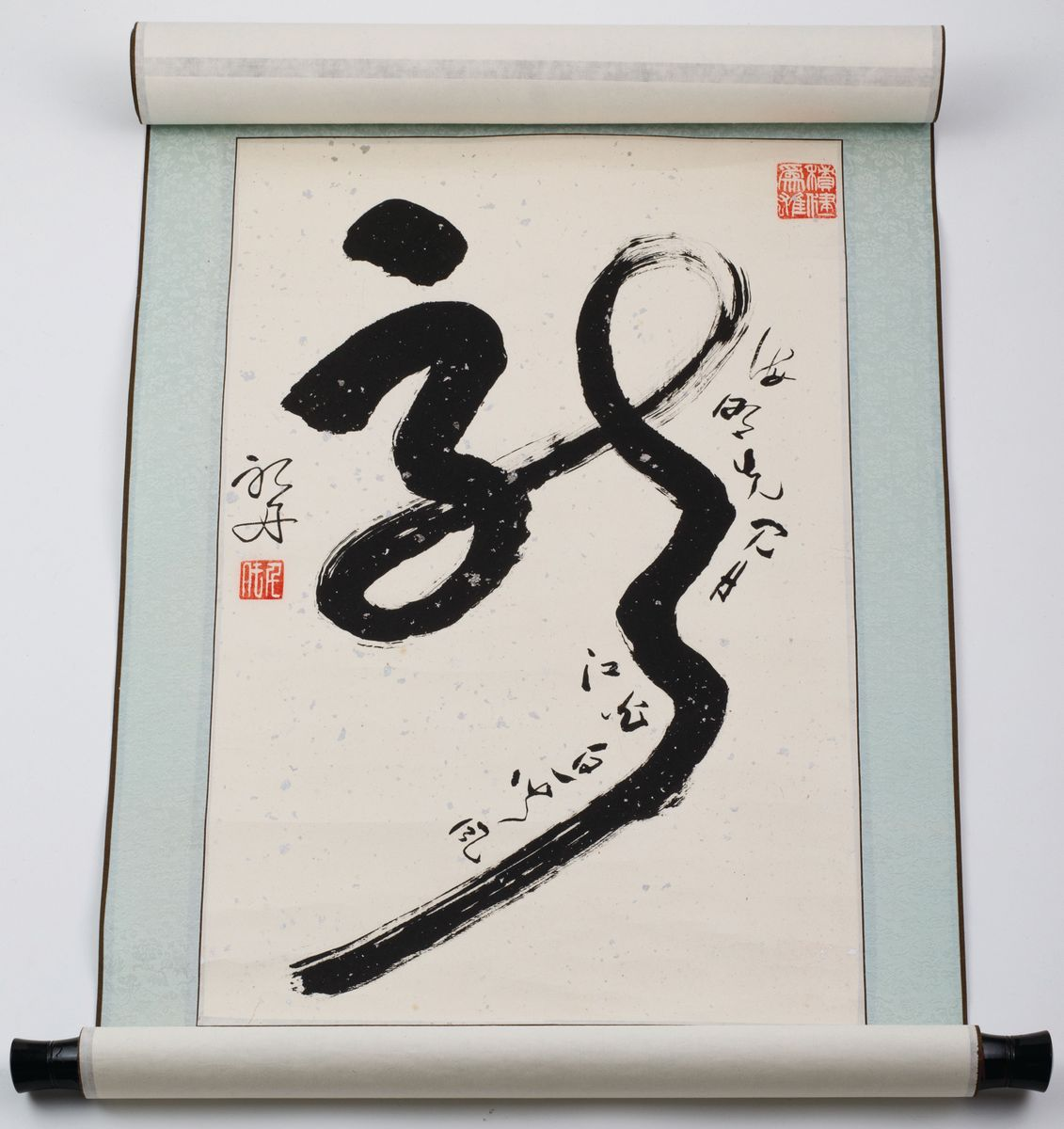 Malarz chiński