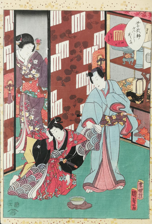 Agemaki z cyklu: Murasaki Shikibu Genji