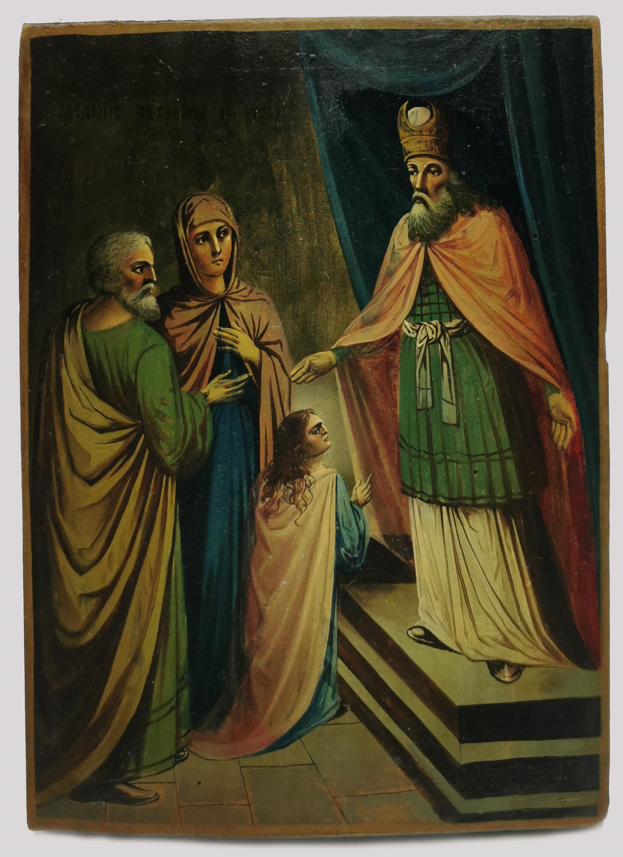 Ikona - Wprowadzenie Marii do świątyni