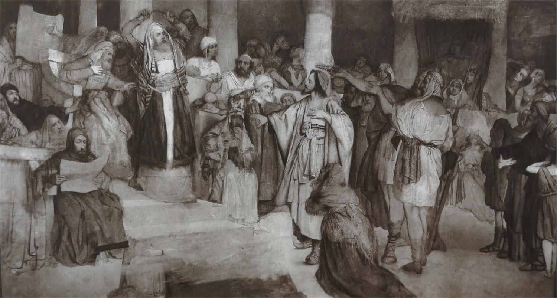 Chrystus przed Sądem, 1877