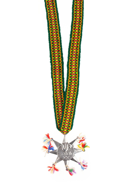 Medal XX-lecie Cepeli z etui