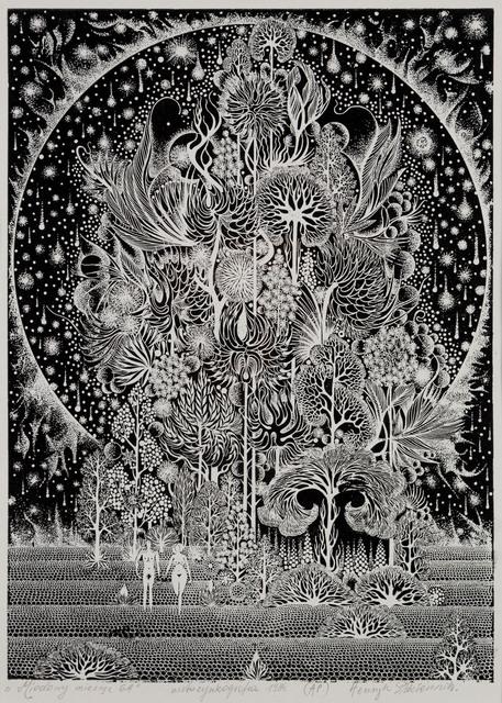 """""""Miodowy Miesiąc 6A"""", 1984"""