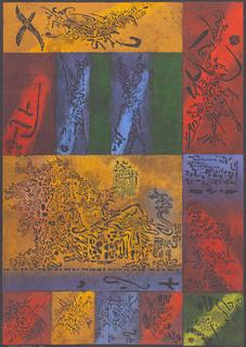 """Wielki Babilon"", 1968"