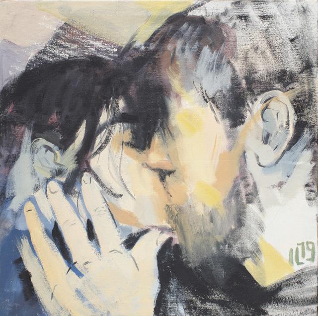 Kiss 03, 2020
