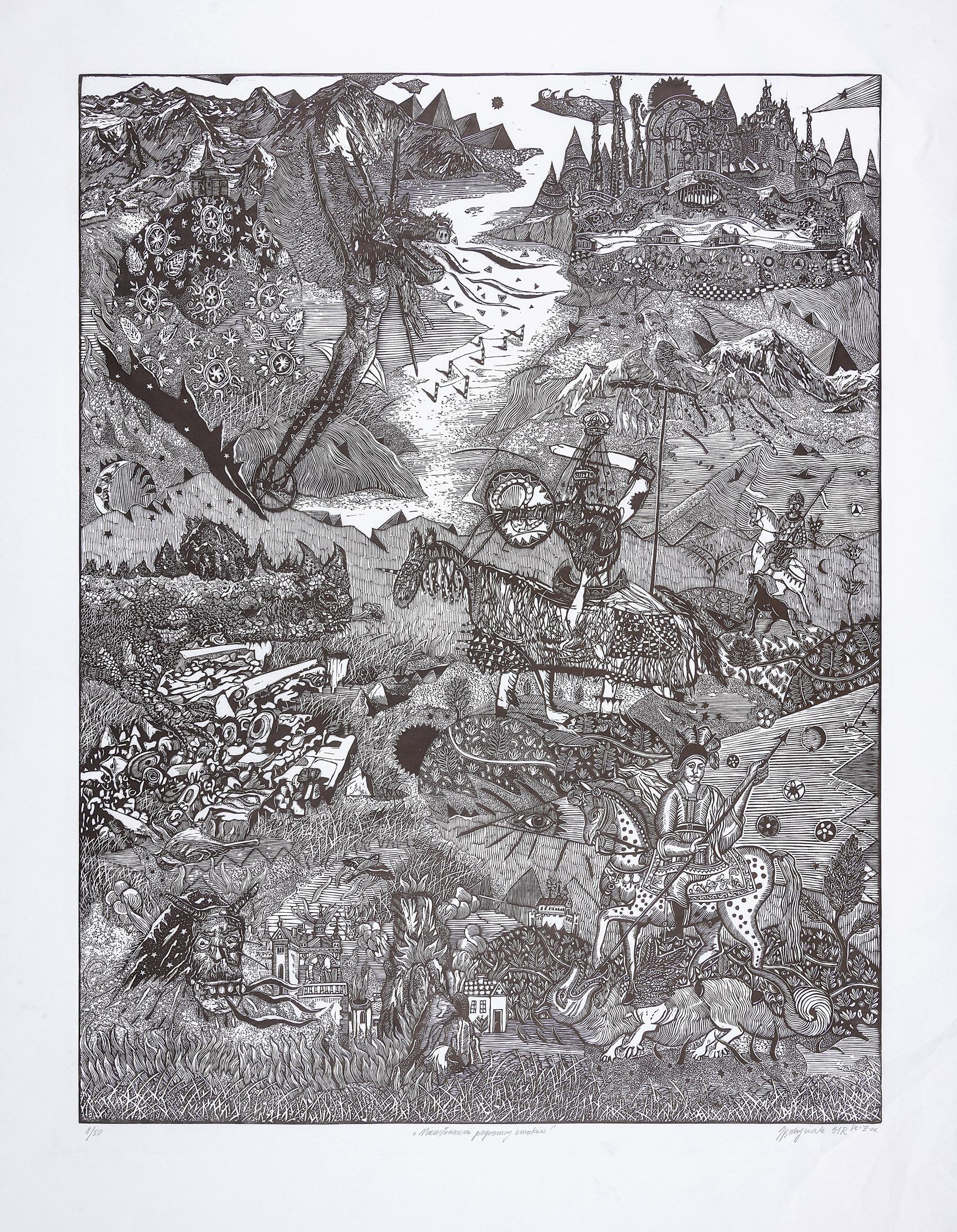 Nieustraszeni Pogromcy Smoków, 1991