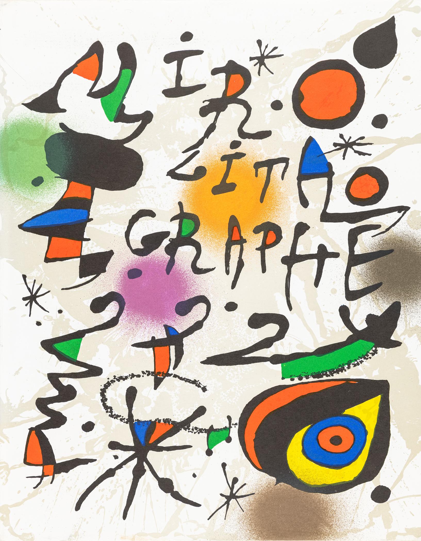 Kompozycja III (wariant), 1972