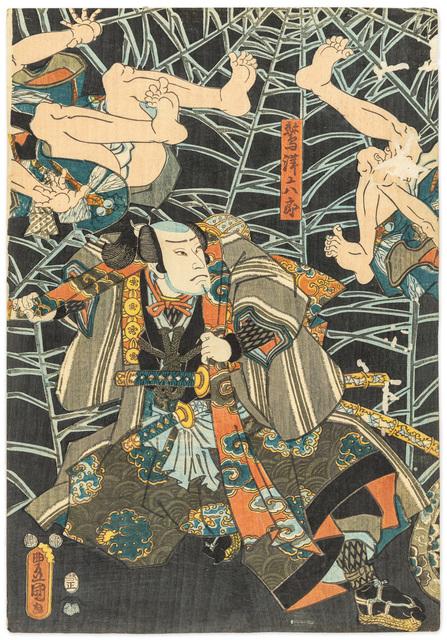 Samuraje w walce z pająkiem, 1853