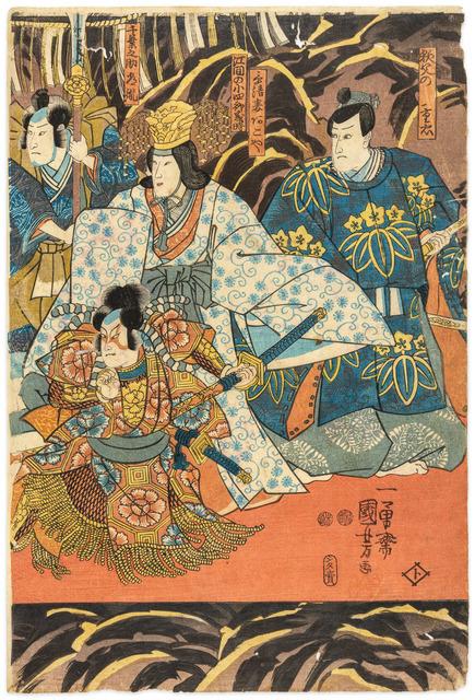 Wymarsz samurajów. Aktorzy teatru kabuki, 1847-1853