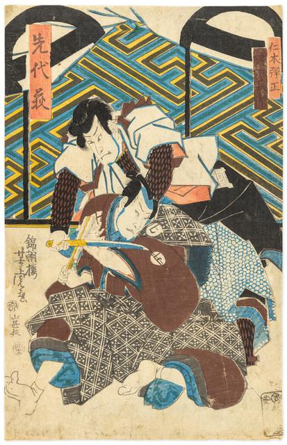 Teatr kabuki. Walka samurajów, 1855
