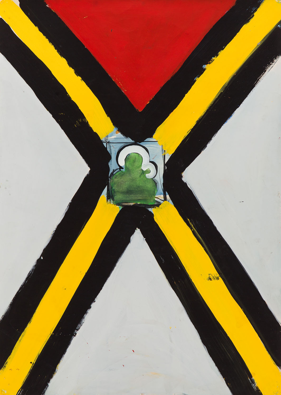 """Z cyklu """"Wobec ikony"""", 1981"""