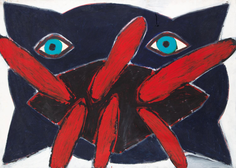 """""""Podusia"""", 1985"""