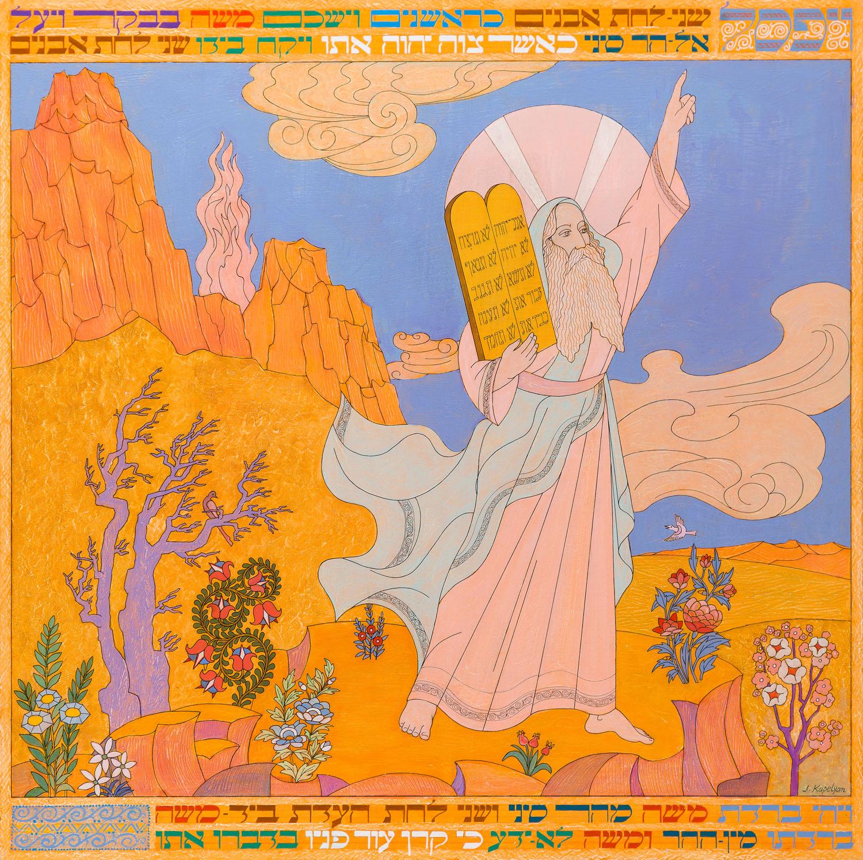 Mojżesz na Górze Synaj (Wręczenie tablic), 1990
