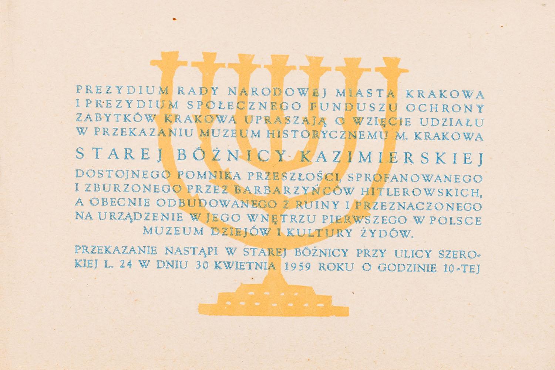 Zaproszenie na otwarcie bożnicy, 1959
