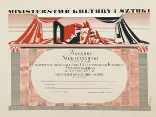 Dyplom uczestnictwa w Konkursie Szekspir