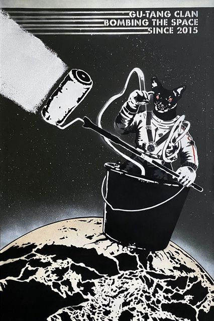 Bombing the space (2020)